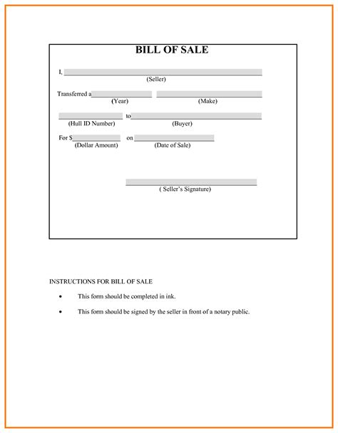 maryland firearm bill of sale pdf free 4 pages