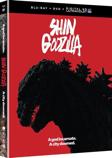 film blu japan shin godzilla dvd release date august 1 2017