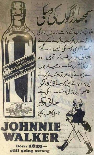 gossip columnist meaning in urdu 25 best ideas about pakistani newspapers on pinterest