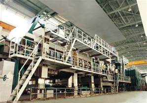 Paper Pulp Machine - china pulp machine china pulp sheet pulp machine