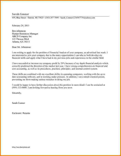 Financial Letter 10 financial analyst cover letter exles financial 10