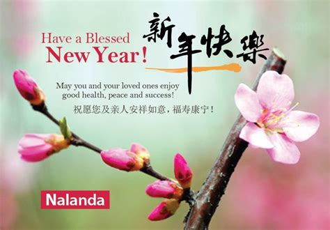 chinese new year greeting nalanda buddhist society