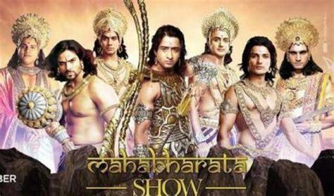 film mahabharata versi indonesia di antv mahabharata antv demam mahabharata di indonesia bukti