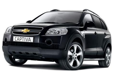 Accu Mobil Chevrolet Captiva harga mobil chevrolet captiva dan spesifikasi