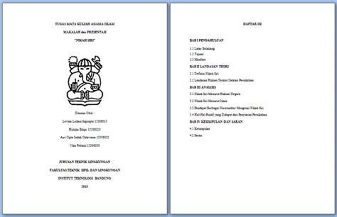 makalah rancangan format pendokumentasian contoh makalah pai nikah siri dalam hukum menurut
