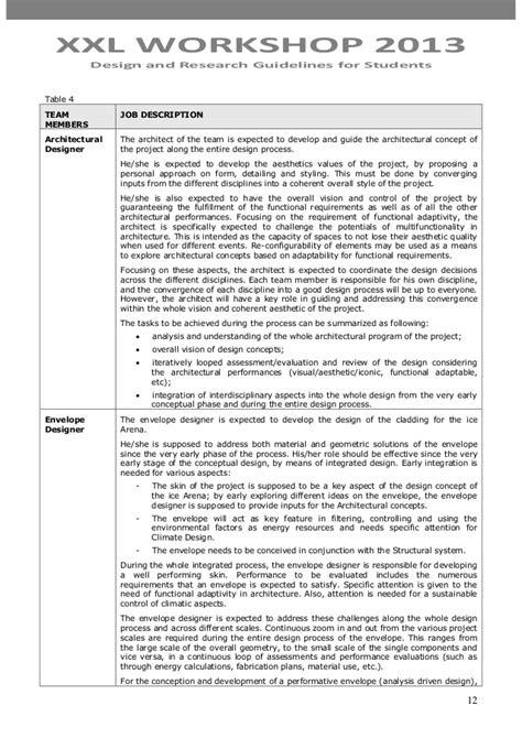 workshop layout guidelines xxl workshop 2013 course guidelines