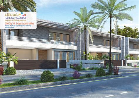 500 sq yard home design 100 140 sq yds 28x45 sq duplex house plans in 300 sq