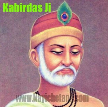 biography of kabir in hindi version मह न स त कब र द स क ज वन kabir das biography in hindi