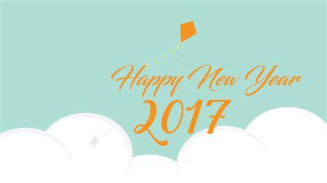 100 new year msg in urdu happy new year sms 100