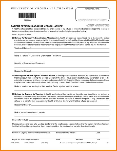 How To Make A Hospital Discharge Paper - printable hospital discharge paperswritings and