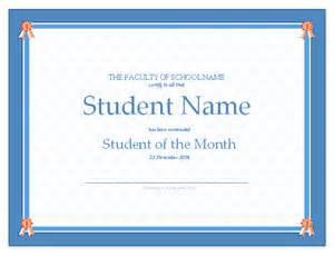 student of the month certificate templates free certificate for student of the month free