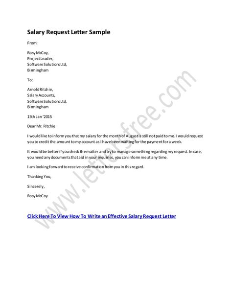Year Project Request Letter Format Salary Request Letter Format