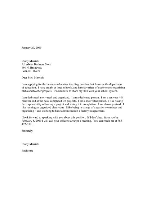 best photos of letter of interest for teaching letter of