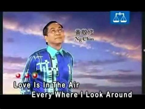 love is in the air meme youtube