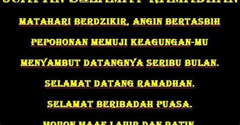 Parents Learn 2 Menikah Itu Ibadah kata ucapan selamat ramadhan 1438 h 2017 m ilmusiana