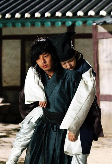 yoo ah in sungkyunkwan yoo ah in and park min young in sungkyunkwan scandal