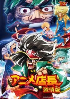 film add anime anime tenchou movie characters staff myanimelist net