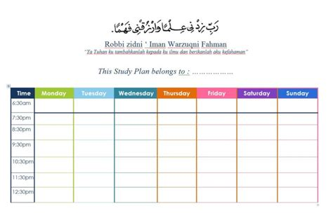 9 Study Planner Templates Exles Pdf Study Schedule Templates