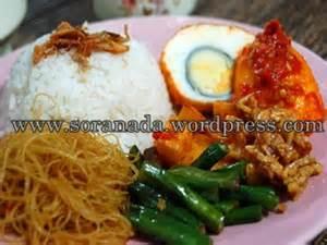 cara buat nasi uduk rumahan cara membuat nasi uduk blognya teh uun