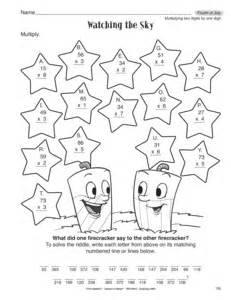 Day worksheet multiplying two digits by one digit 4 nbt b 5