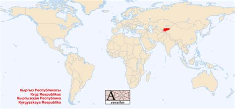 kyrgyzstan in world map world atlas the sovereign states of the world