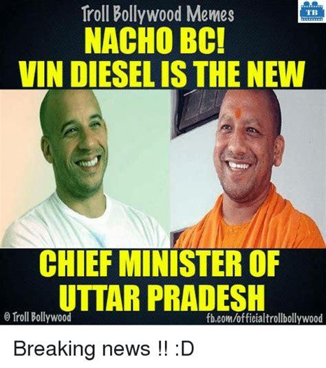 Bc Memes - troll bollywood memes tb nacho bc vin diesel is the new