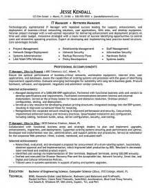 sample hr resume summary 2