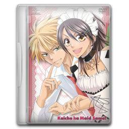 theme windows 7 kaichou wa maid sama kaichou wa maid sama folder icon by stazdweller on deviantart