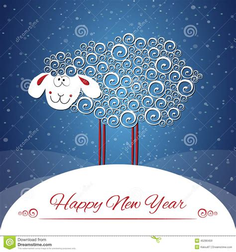 new year greetings symbols new years greeting card symbol of 2015 year stock