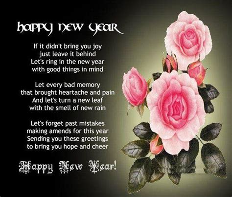 happy new year 2015 message wishes happy new year messages 2015 new wishing quotes