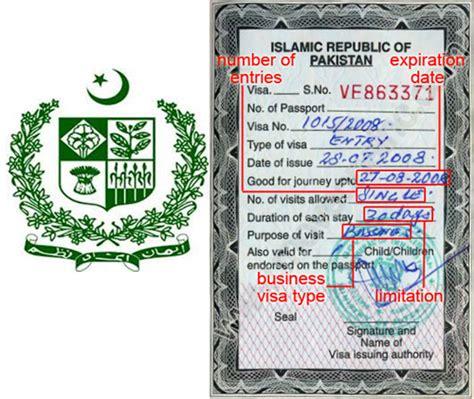 Invitation Letter For Visa Pakistan invitation letter for visitor visa to pakistan
