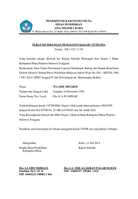 Contoh Surat Resmi Pengambilan Ijazah by Contoh Surat Pernyataan Ijazah Ditahan Rinatoh