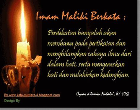 al quran mutiara iman kata bijak mutiara imam malik 168 kata bijak