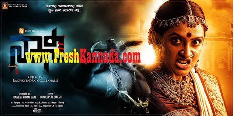 film with songs bhadra kannada movie songs wowkeyword com