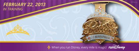 Cinderella Castle Suite Sweepstakes 2016 - two rundisney princess half marathon facebook profile cover photos disney every day