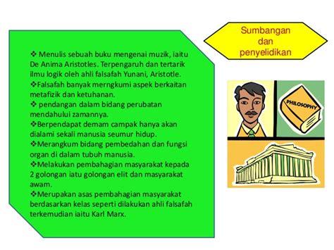Buku Ilmu Kalam Dari Tauhid Menuju Keadilan Ilmu Kalam Tematik titas tokoh tam islam
