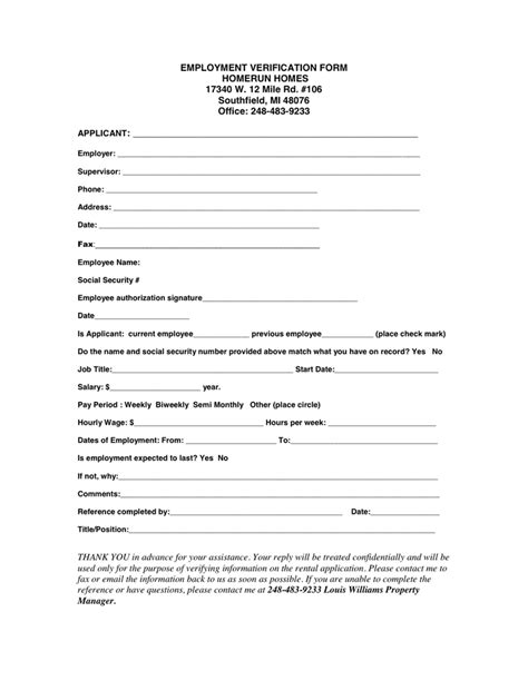 employee verification form sample forms