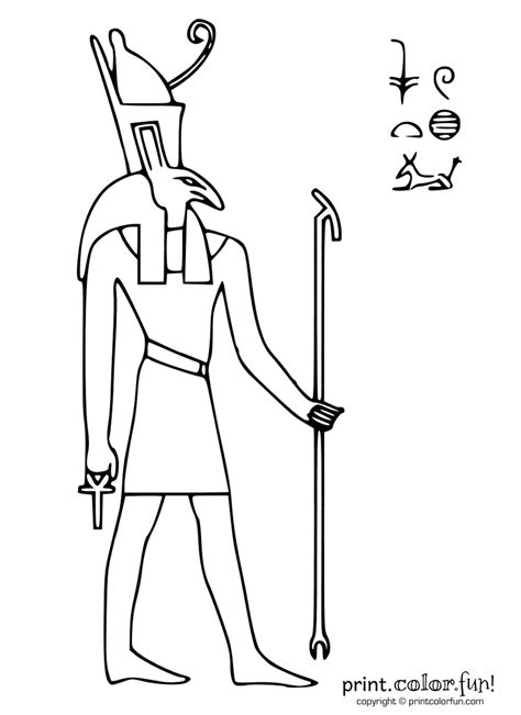 free coloring pages egyptian gods egyptian god seth print color fun free printables