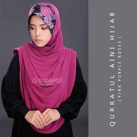 trend tudung terkini 2014 baju muslimah dari salsabeela muslimah attire dunia farisya