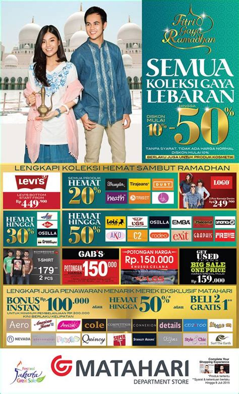 Harga Merek Celana Used katalog harga promo matahari periode 8 9 juli 2015