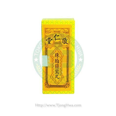 Tongs Penjepit Makanan Tanica T 73 chun king pills