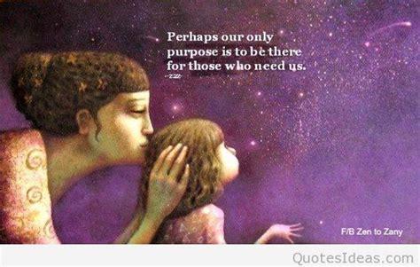 zen  zany quotes