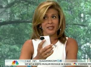 hoda kotb changes number after receiving text