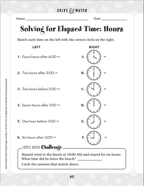 Simple Elapsed Time Worksheets