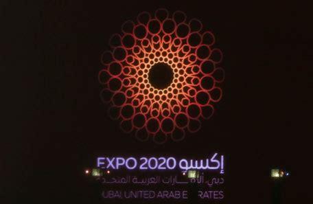 design logo expo 2020 mohammed unveils new world expo 2020 logo in dubai