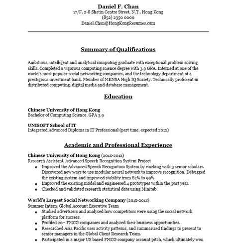 Resume Sles Hong Kong 免費resume範本 Cv代寫服務 Hong Kong Resume Sle And Cv Writing