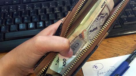 nuevo salario minimo para agosto 2016 nuestravenezuelacom aumento del sueldo minimo en venezuela 2016