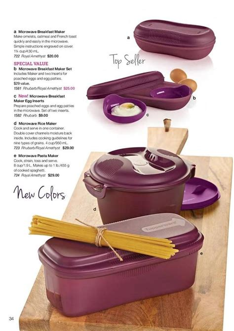 Rice Cooker Tupperware 641 best images about independent consultant http my