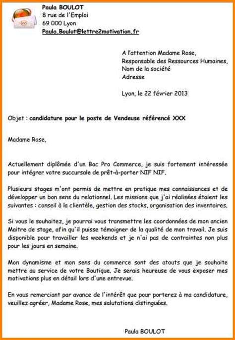 Lettre De Motivation Vendeuse Responsable 7 lettre de motivation spontan 233 e vendeuse format lettre
