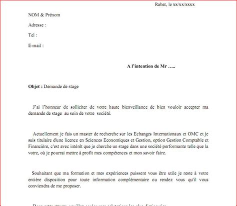 Demande De Lettre D Accueil Université Maache Exemple De Demande De Stage